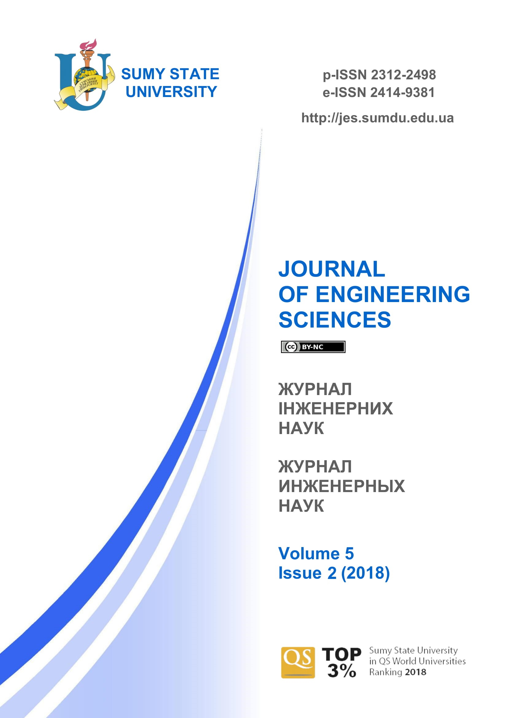 Journal Of Engineering Sciences